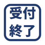 """<span class=""""title"""">酷暑の毎日ですが・・・ツアーご案内</span>"""
